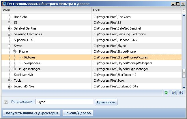 Переключение в режим дерево и позиционирование на найденной записи