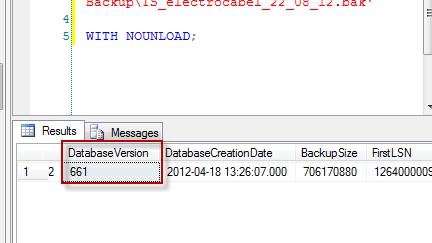 databaseversion
